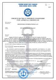 Certificate of Type Approval and Register of Shipping